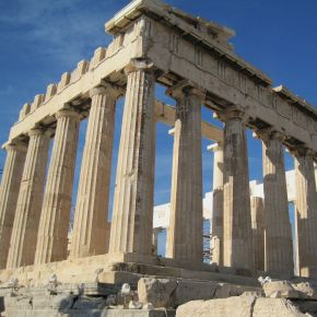 Greece in the Rearview Mirror