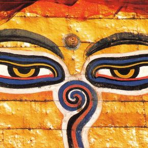 Kathmandu: Second Time's aCharm