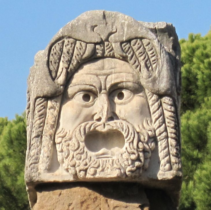 Ostia Antica Head