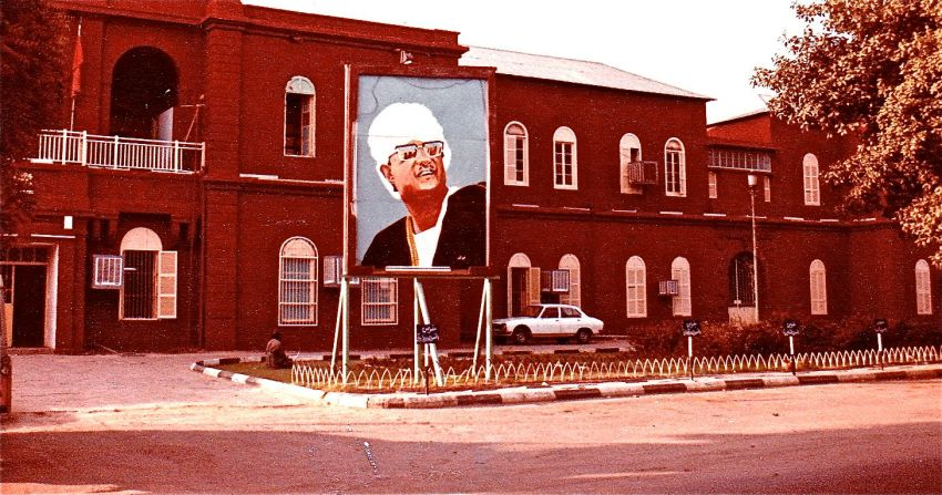 Nimeiry billboard