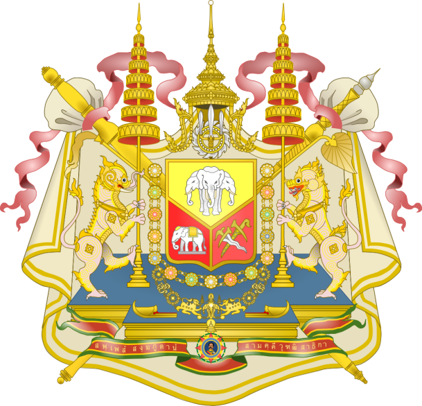 Coat_of_Arms_of_Siam_1873-1910_(variant).svg