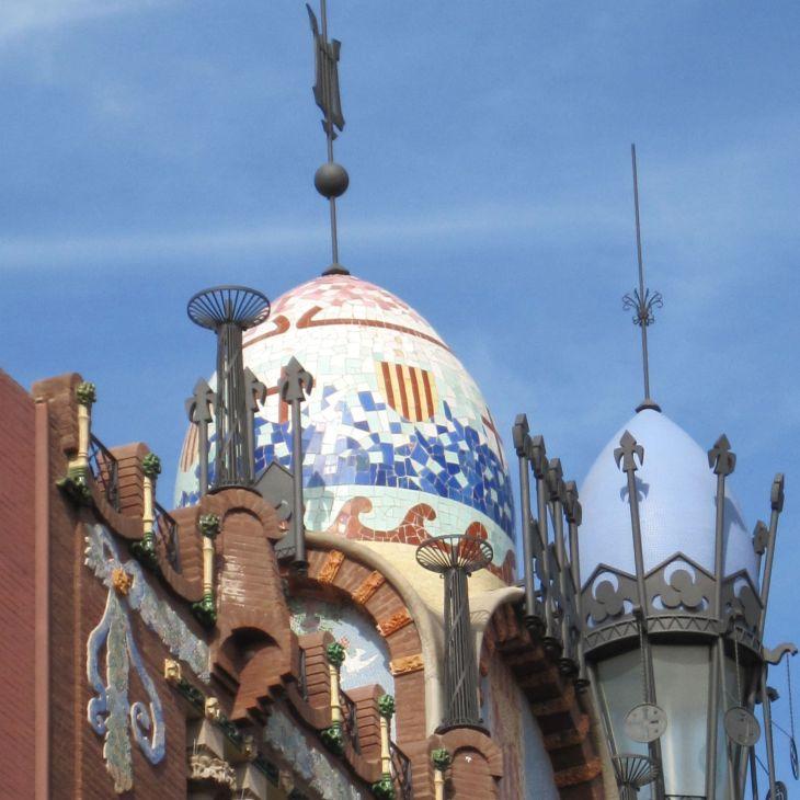 Music Palace Dome
