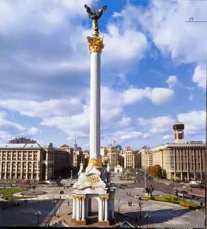 Downtown_in_kiev