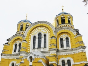 Strolling Kyiv: Gray Skies Smiling at Me