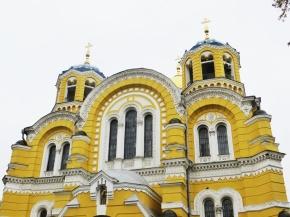 Strolling Kyiv: Gray Skies Smiling atMe