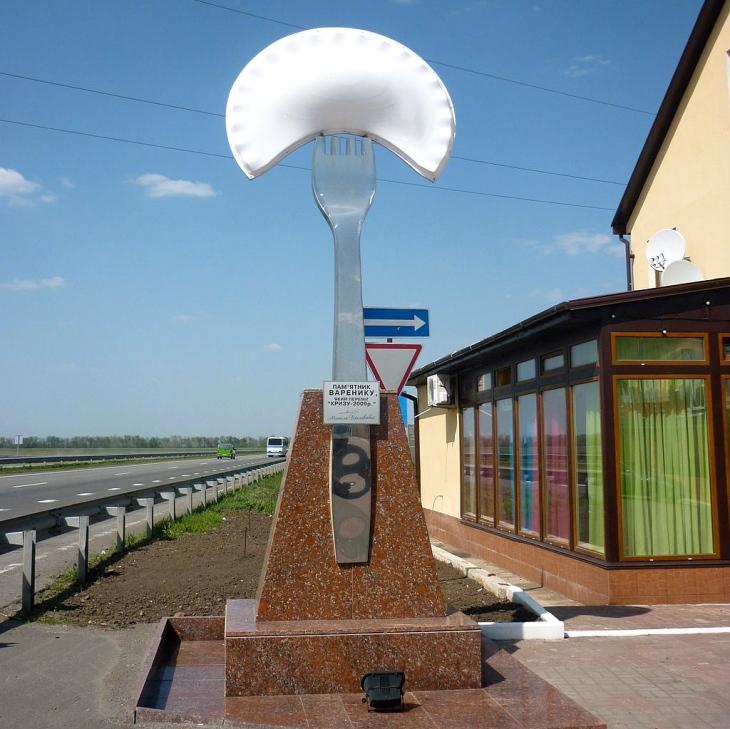 Monumental Varenyky