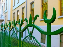Gymnazium Fence