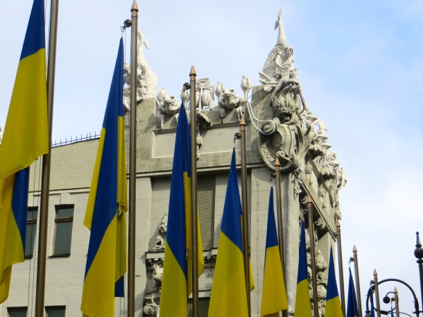 Ukraine Flags Chimera House