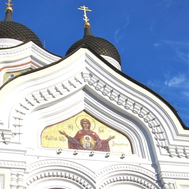 Alexander Nevsky Cathedral Mosaic