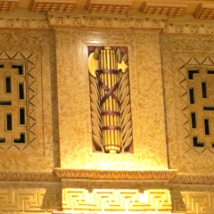 Senate Detail-Wall