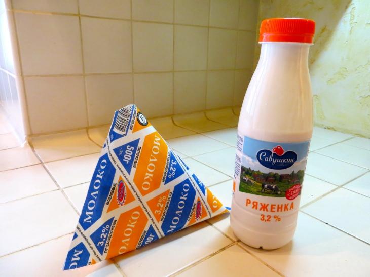 Kiev Milk Foray