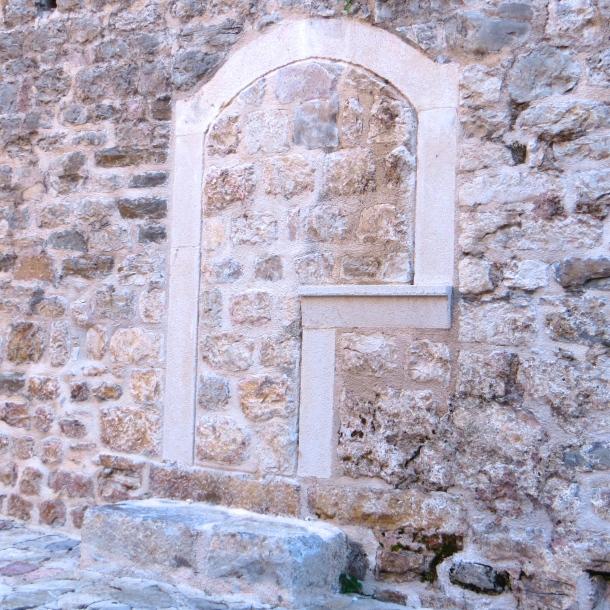 Former Door
