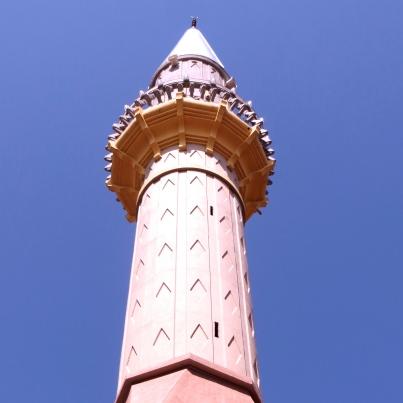 Skopje Mosque