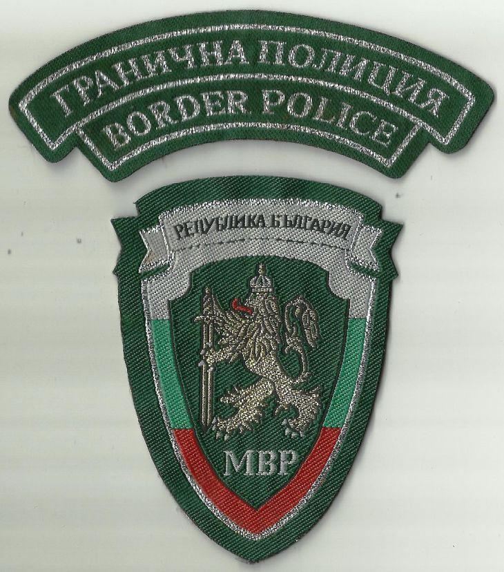 Bulgaria_border_police