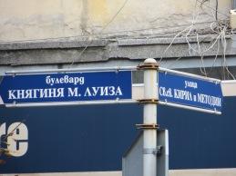 Cyrillic Intersecion