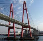 Meiko Nishi Bridge in Japan