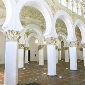 Synagogue of Santa Maria la Blanca: A Stunning Symbol of ReligiousCooperation