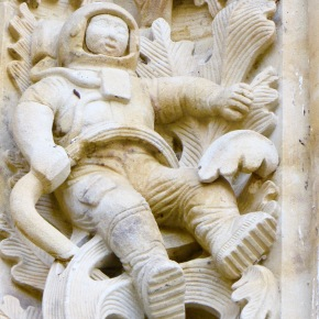 Salamanca Cathedral and a New Kind of EasterEgg